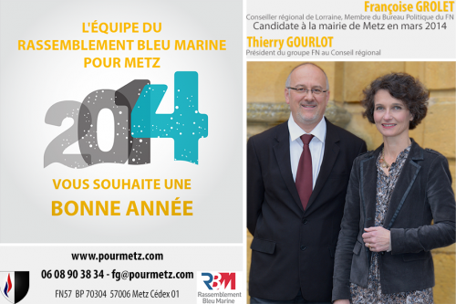carte-bonne-annee2014-sans-bordure.png
